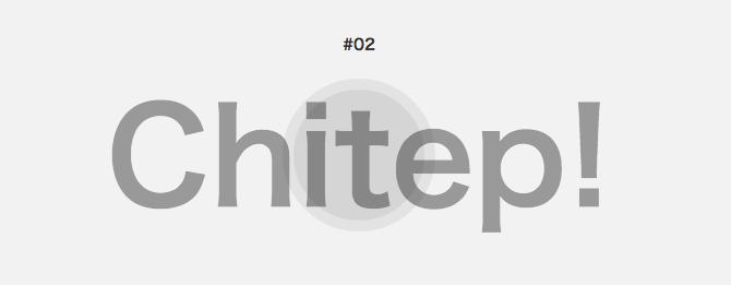 CSSだけで作るホバーエフェクトアニメーション その2 使い方