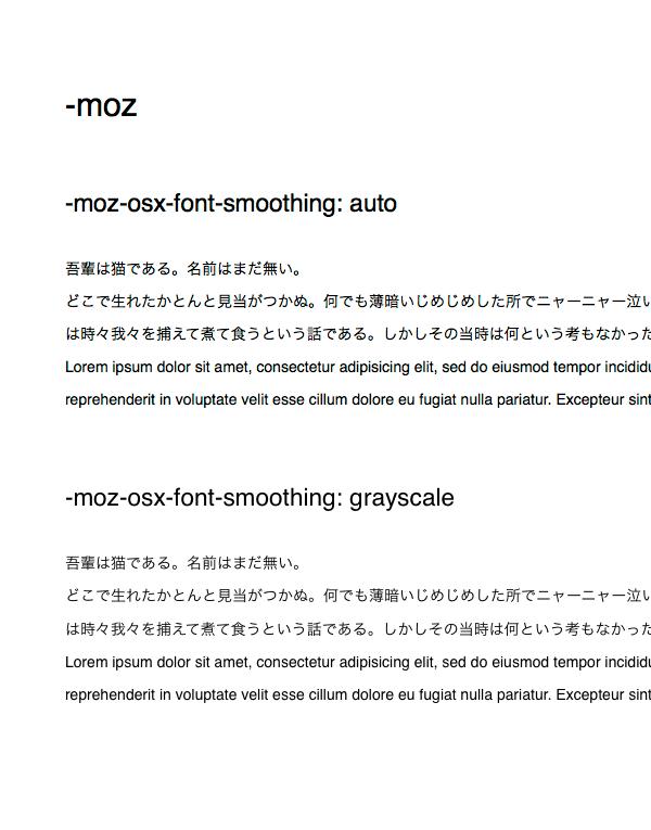 sample_moz