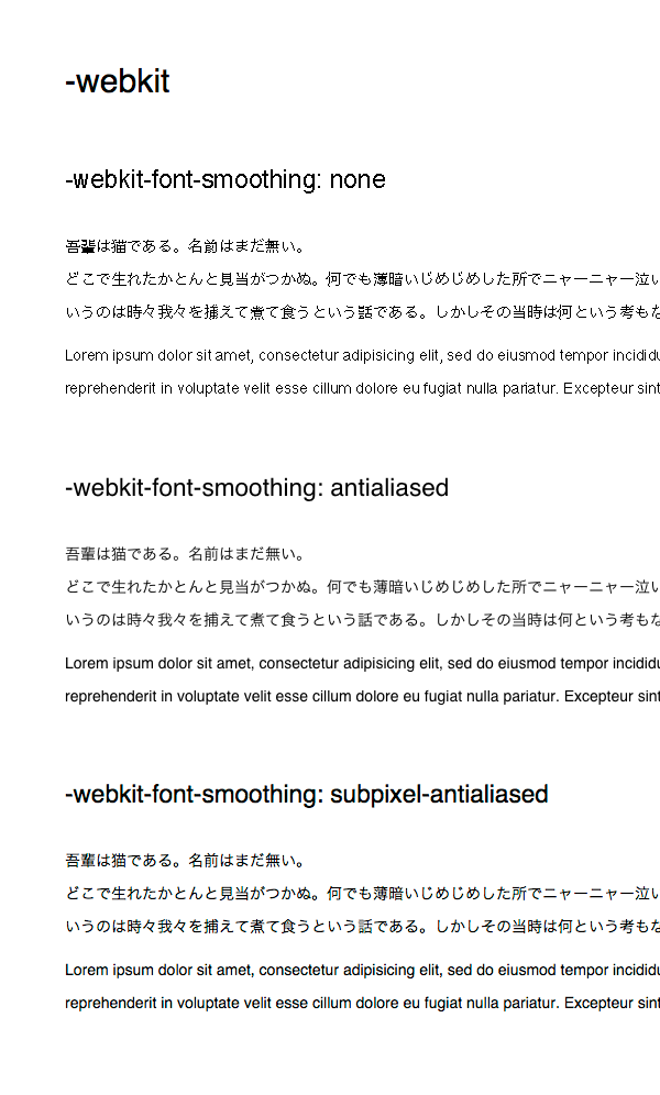 sample_webkit