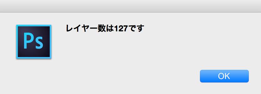 スクリーンショット 2015-05-06 20.01.22
