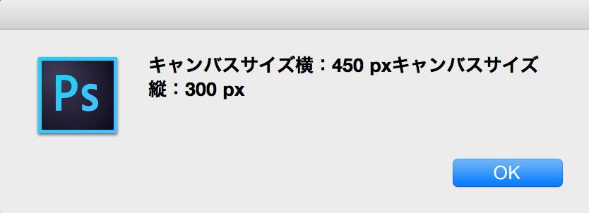 スクリーンショット 2015-05-06 20.01.33