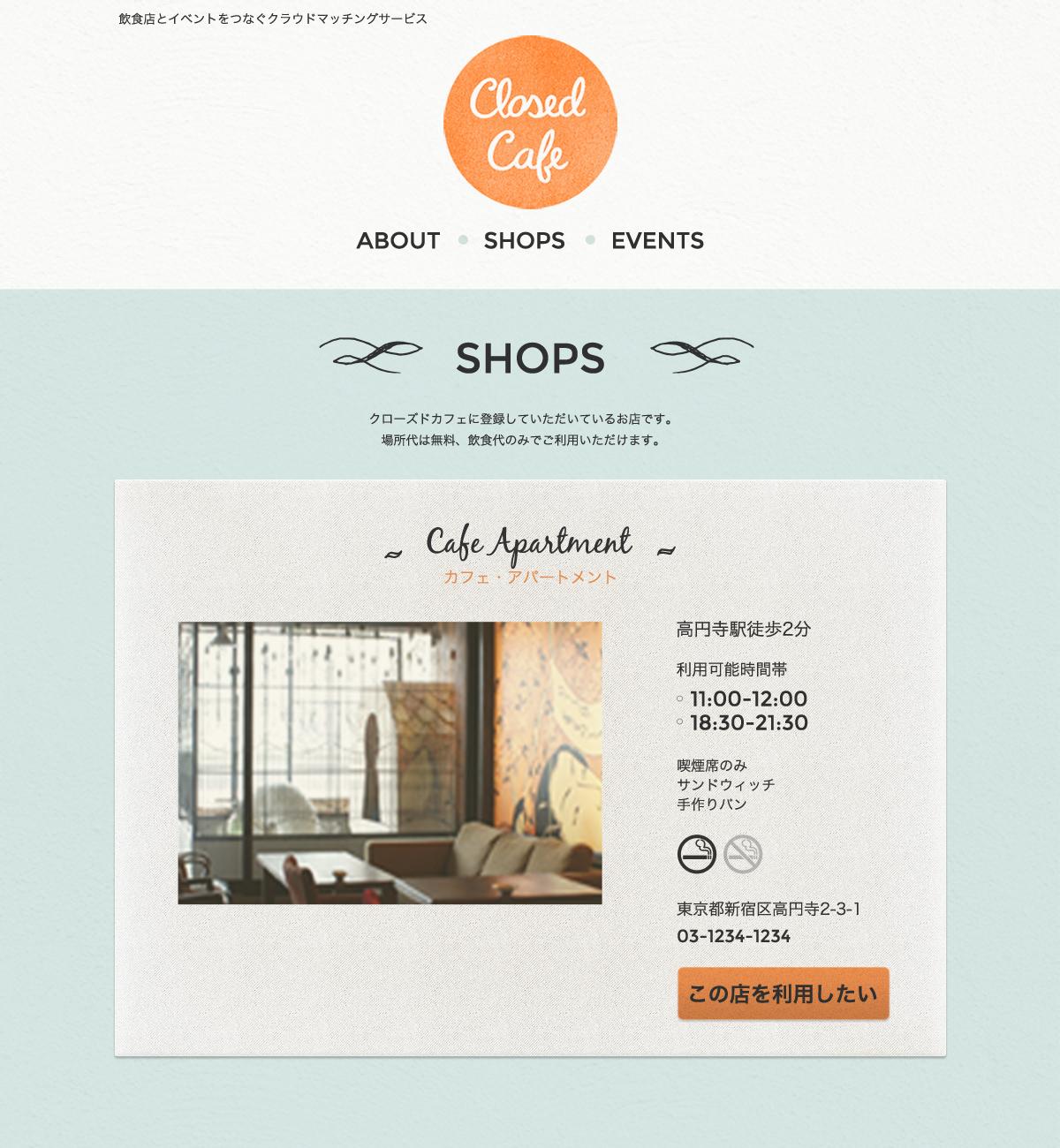 web_shop_01