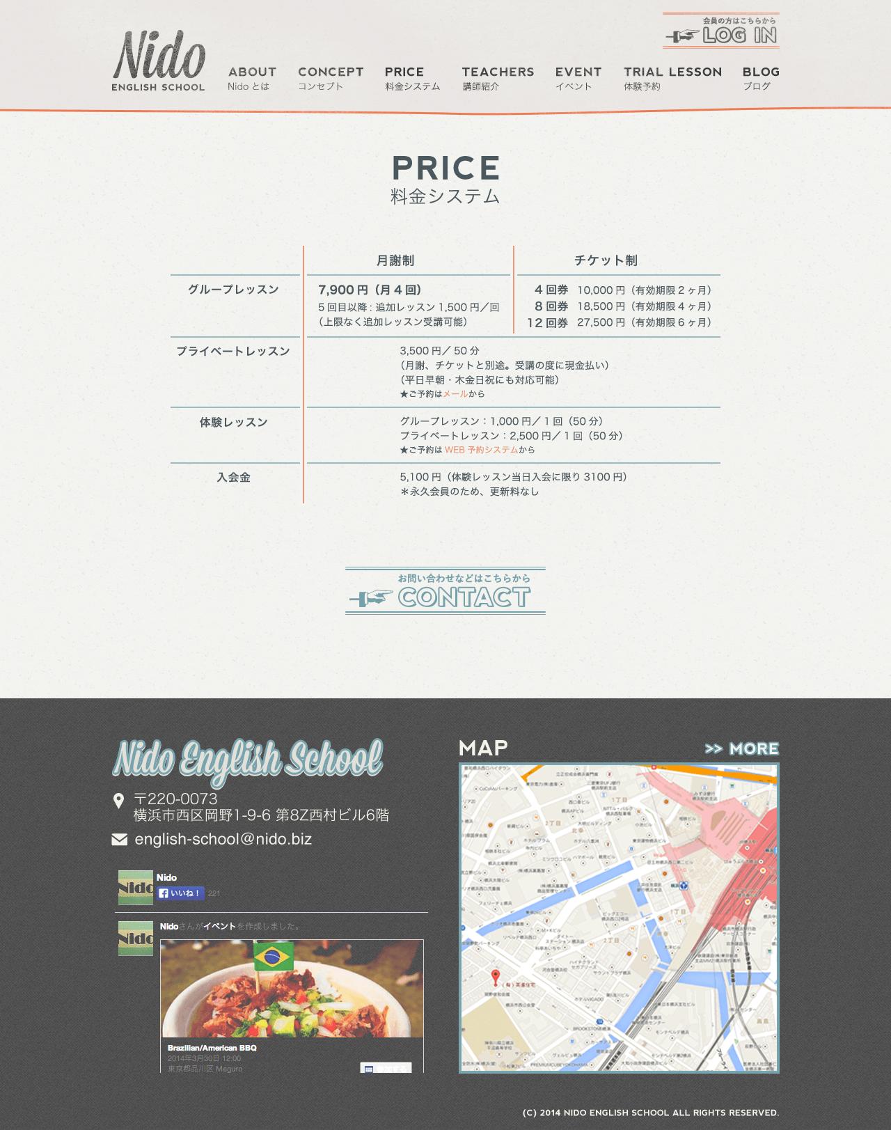 nido_web_price