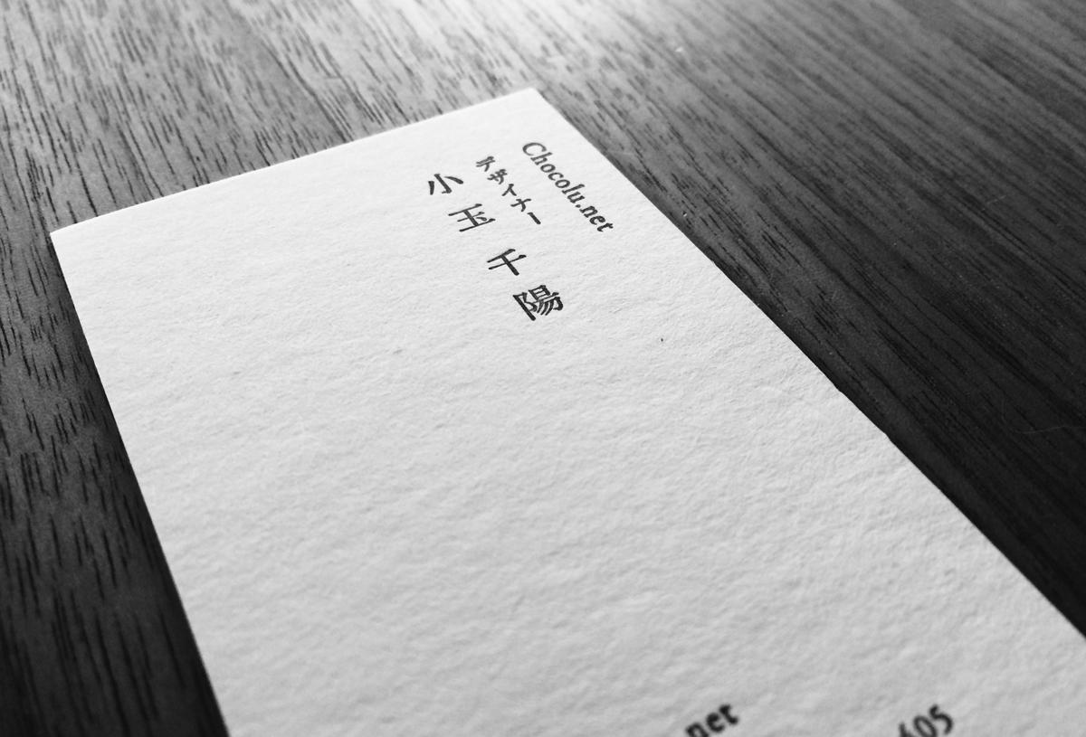 robundo_meishi01