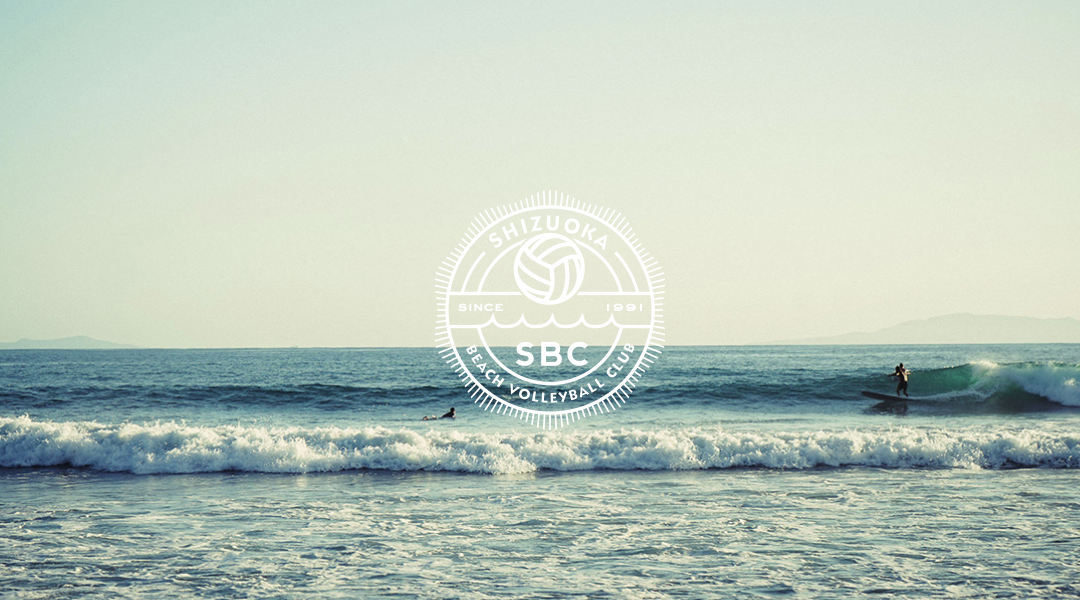 SBC---Shizuoka-Beachvolleyball-Club