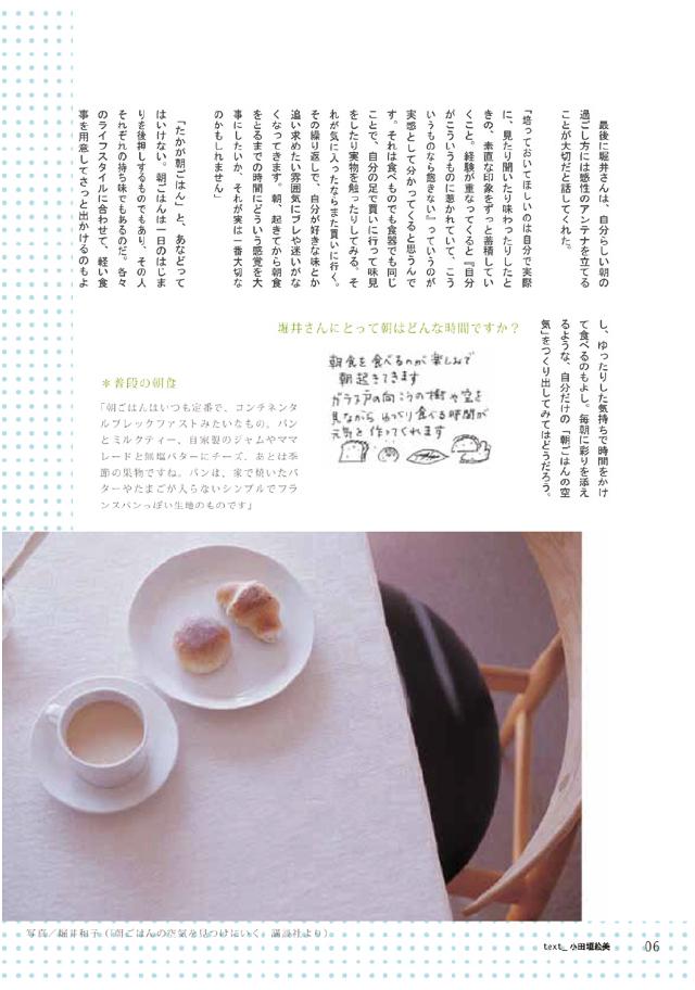 cue_vol19_02