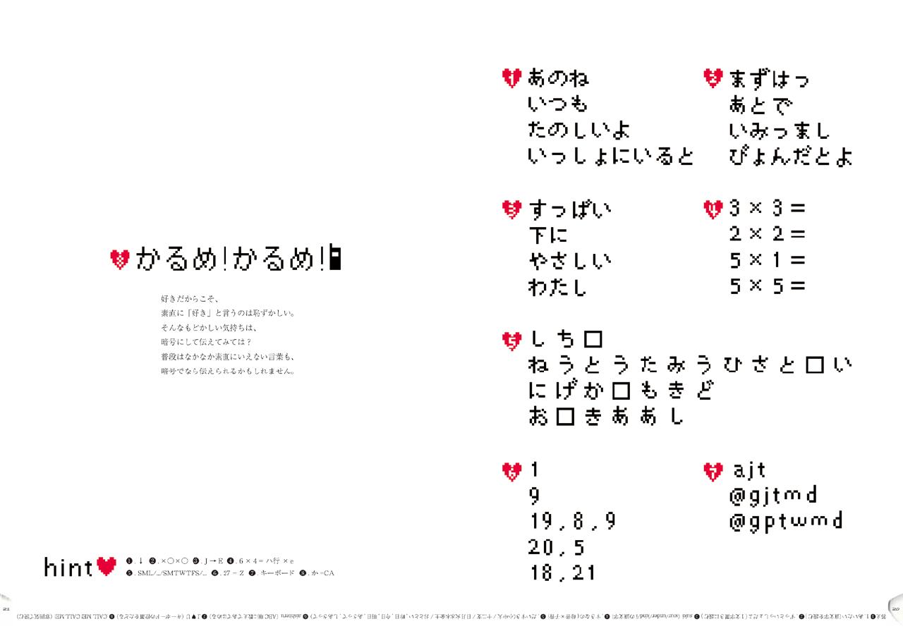 cue_vol22_02