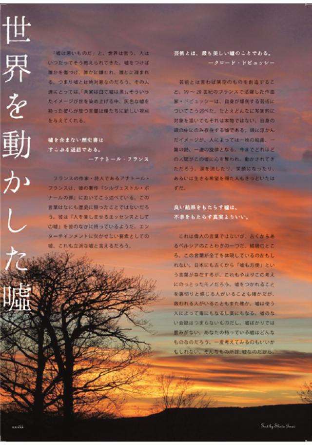 cue_vol23_01