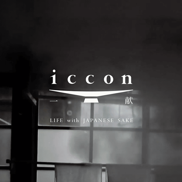 iccon – LIFE with Japanese SAKE