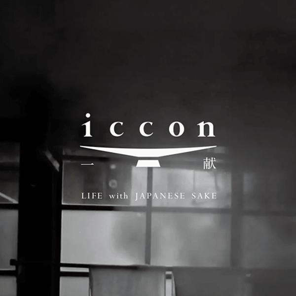 iccon – LIFE with Japanese SAKE
