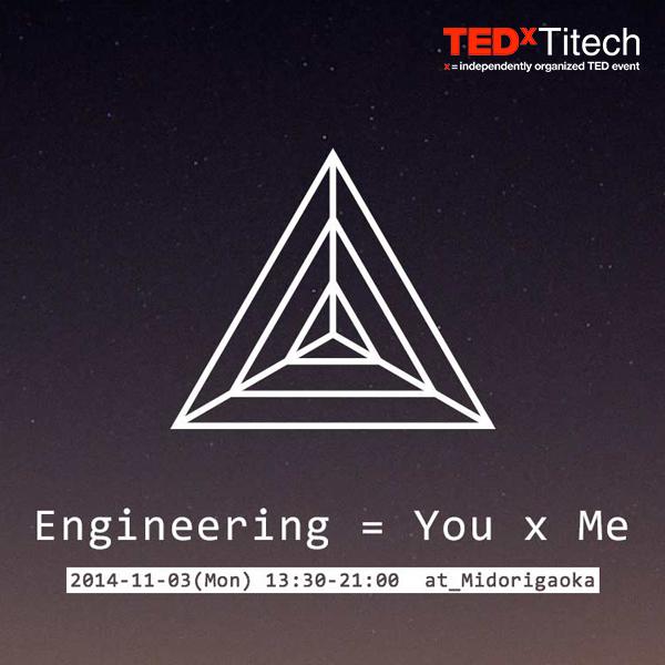 TEDxtitech 2014