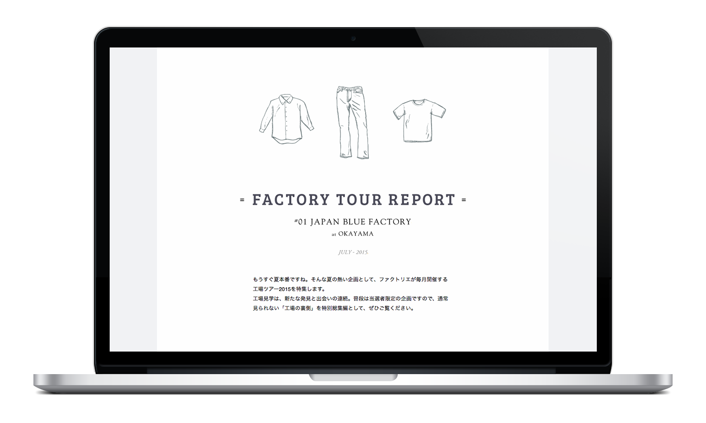 factelier_factory