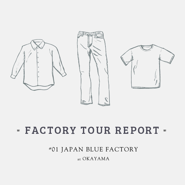 Factelier Special Page Factory Tour Report