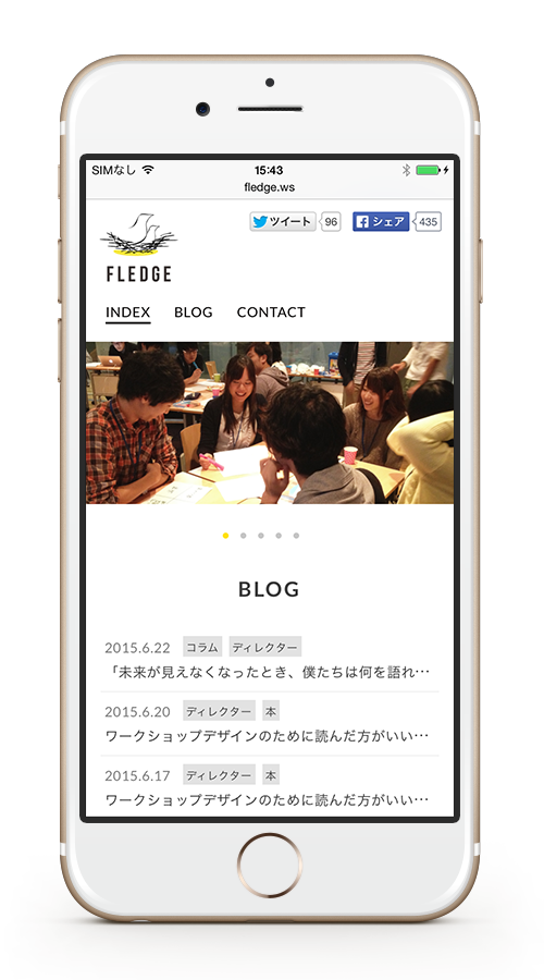fledge_smartphone