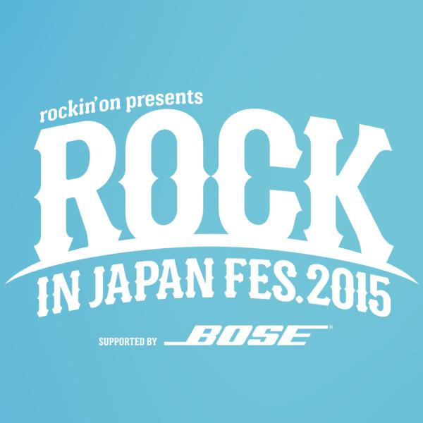 ROCK IN JAPAN FESTIVAL 2015 App
