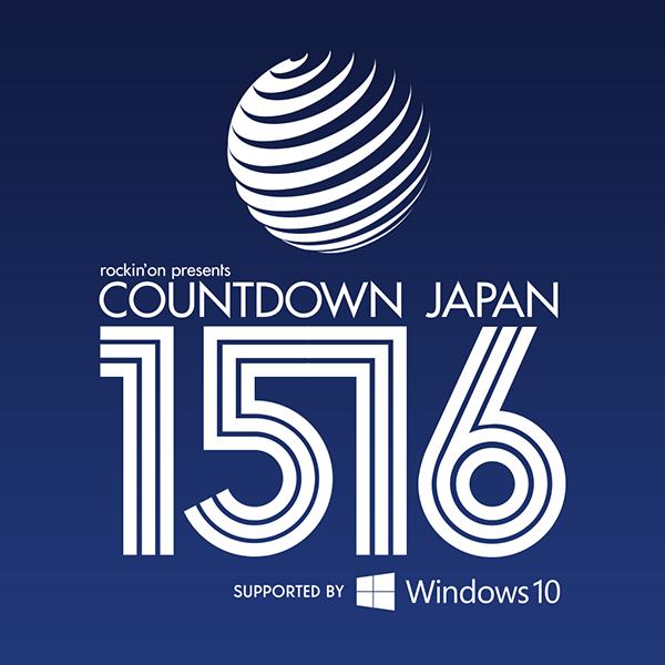 COUNTDOWN JAPAN 15/16 App