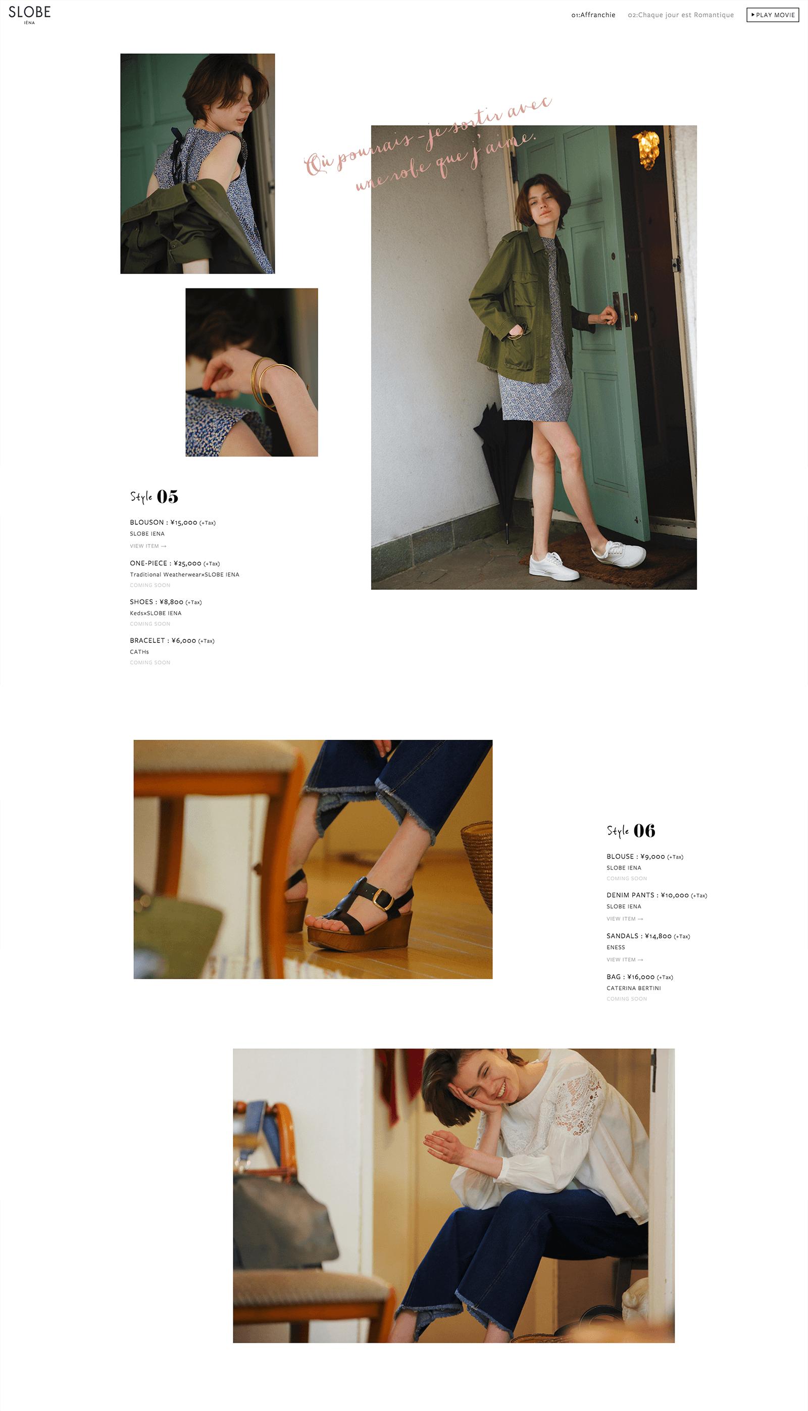 web_ss_02